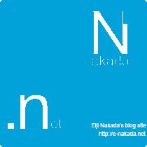 e-nakada.net